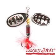 Блесна вращающаяся Lucky John BONNIE BLADE 00 02.7г 004 в блистере
