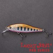 Воблер сусп. LJ Pro Series ANIRA SP 04.90/105