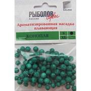 Насадки искусственные S КОНОПЛЯ зеленый цвет