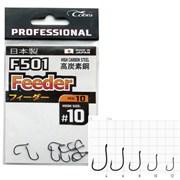 Крючки Cobra Pro FEEDER сер.F501 разм.008 10шт.