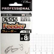 Крючки Cobra Pro FEEDER сер.F555 разм.010 10шт.