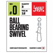 Вертлюги c застеж. и подш. LJ Pro Series BALL BEARING SWIVEL 002 3шт.