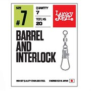 Вертлюги c застеж. LJ Pro Series BARREL AND INTERLOCK Black 012 7шт.