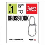 Застежки LJ Pro Series CROSSLOCK 0015 10шт.